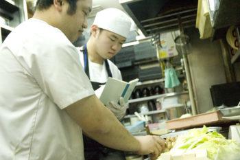 三吉屋食品5