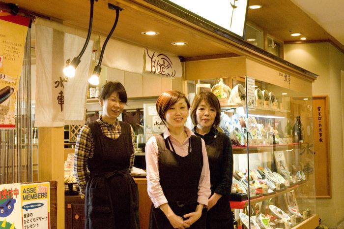 生そば処水車  そごうアクア広島バスセンター店(パート・アルバイトスタッフ)
