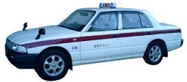 安全久地タクシー