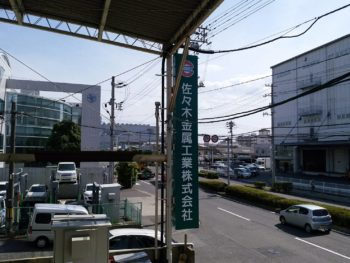 佐々木金属工業2