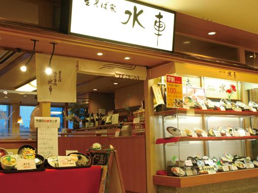 三吉屋食品4