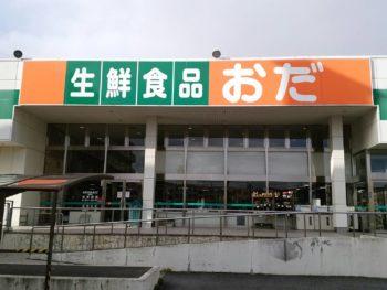 小田商店2