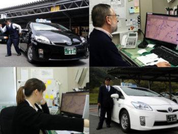 平成タクシー