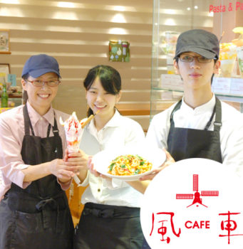 広島のカフェ風車
