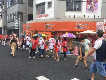 広島の求人京ちゃん