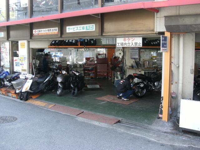 広島オートバイ1