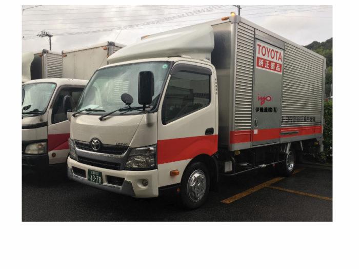 トヨタ部品広島共販のコース配送専属  伊豫運輸有限会社  福山市内勤務