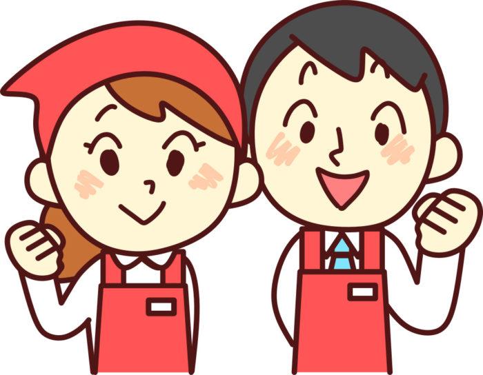 株式会社広電宮島ガーデン 長期アルバイト