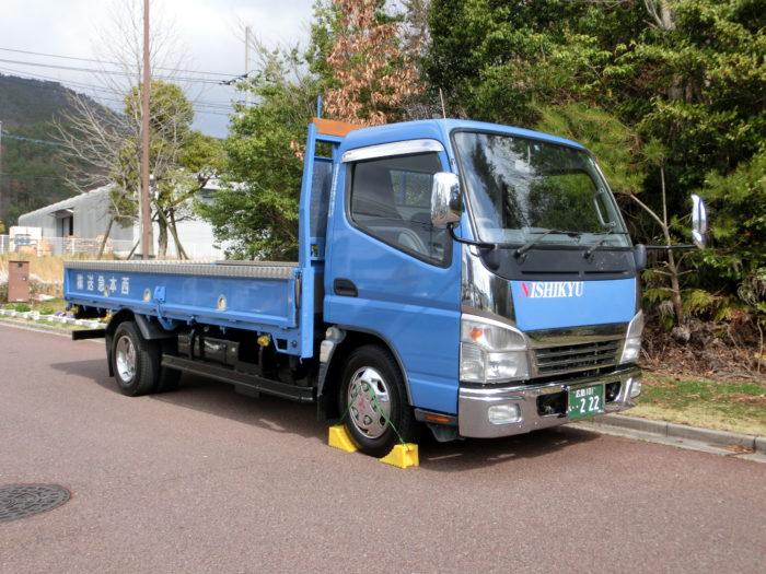 西本急送株式会社(2t~4tトラックドライバー)