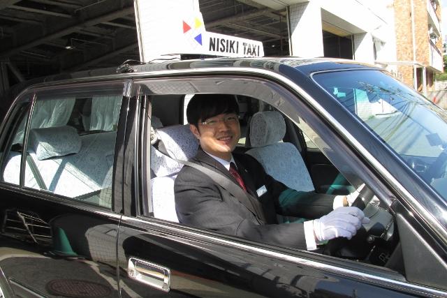 NISIKIタクシー2