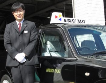 NISIKIタクシー7