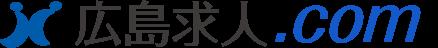 【広島求人.com】正社員・バイトなどの転職情報サイト<毎日更新!>