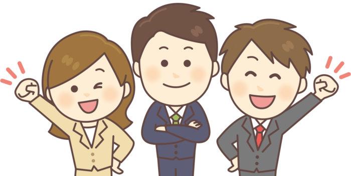 ワタキューセイモア株式会社 中国支店広島営業所(店舗スーパーバイザー補佐)
