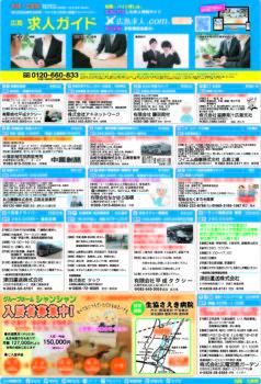 20180528号西北版表【校正用】