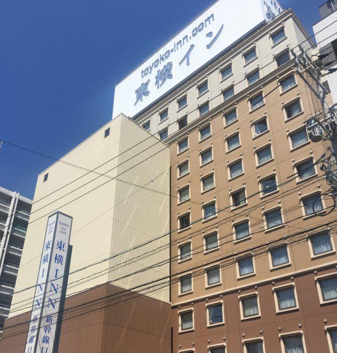 株式会社東横イン 広島駅新幹線口(駐車場管理人)