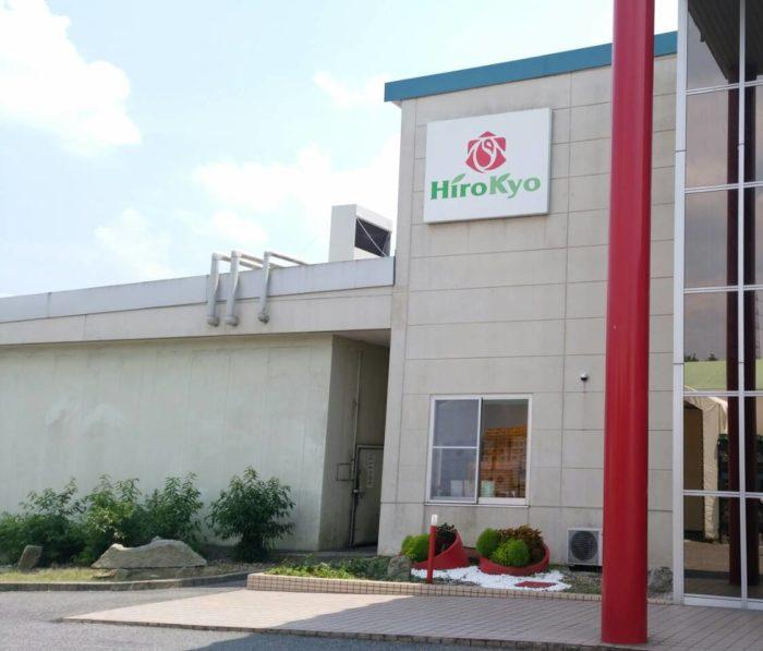 広島協同乳業株式会社 製品倉庫内仕分け作業