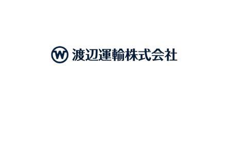 渡辺運輸株式会社(大手企業工場内での袋詰め作業)