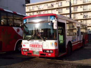 広島バス10