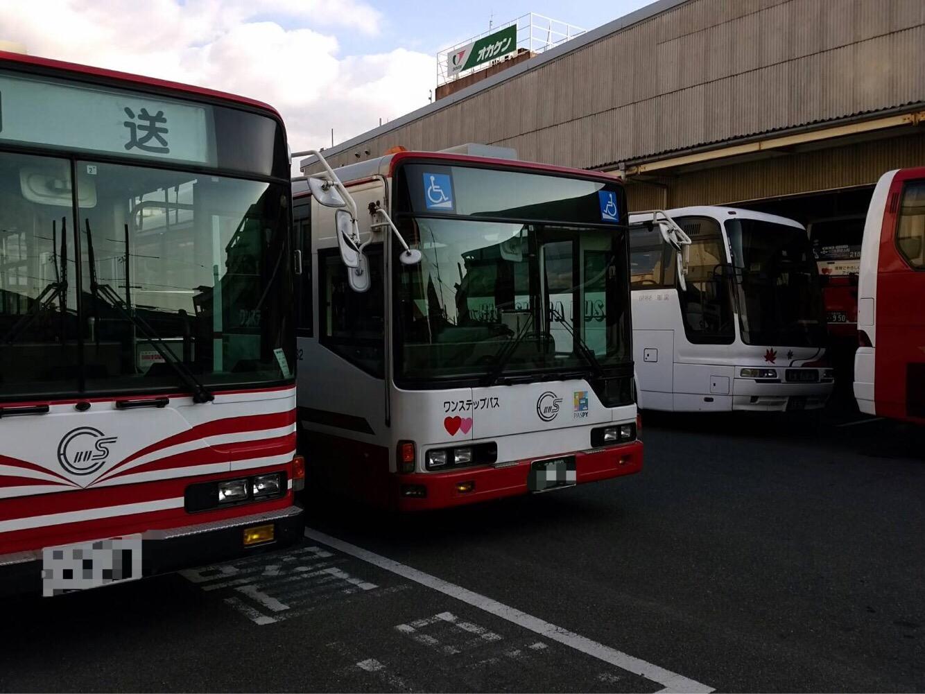 広島バス11