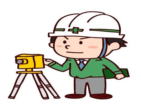 株式会社安芸建設コンサルタント