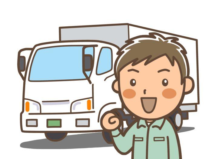 クロダ加工有限会社 製品集配ドライバー