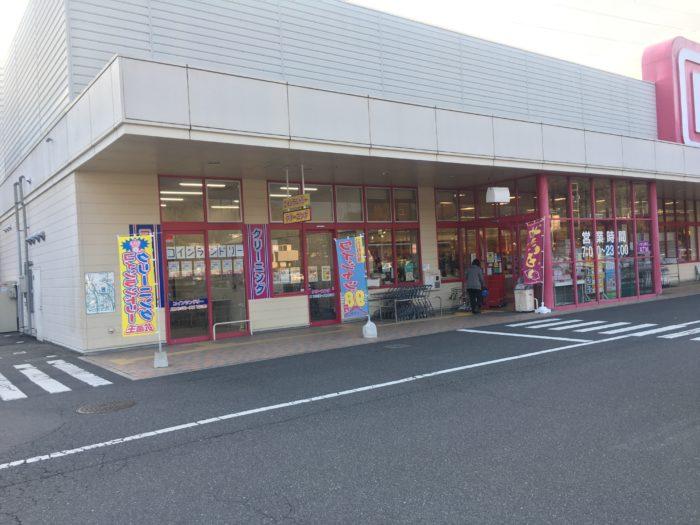 有限会社 ホームドライアサヒ 勝木店