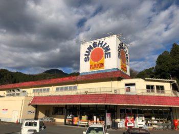 フレスタ加計店  サマンサジャパン14
