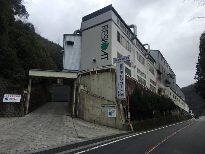 西日本レジコート 建物見上げ