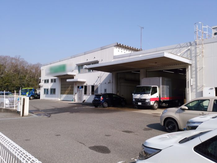 伊予自動車株式会社
