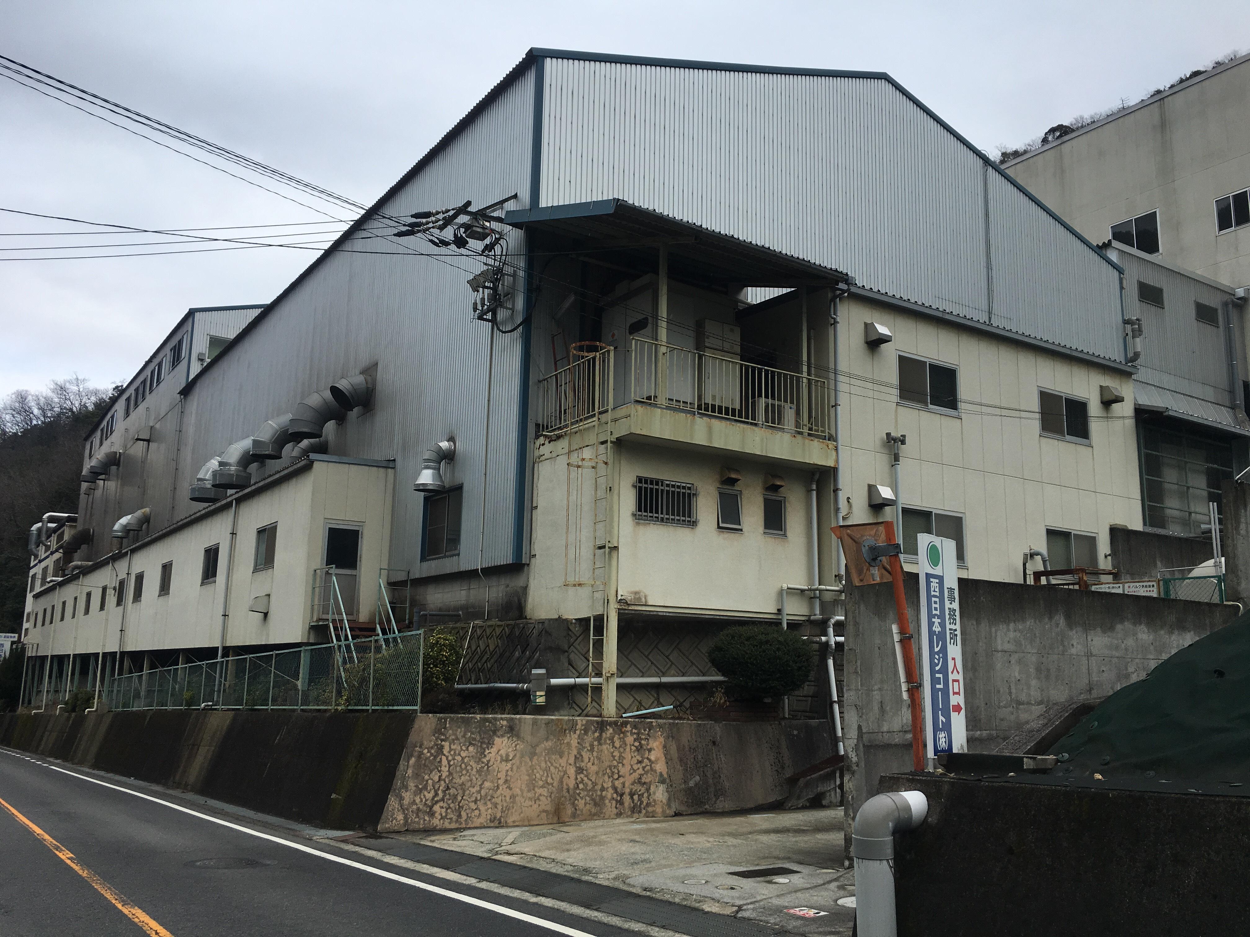 西日本レジコート 建物全体