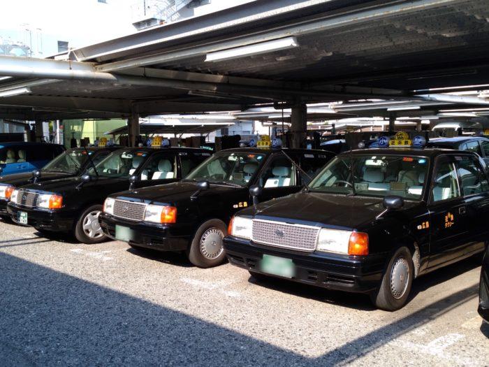 広島近鉄タクシー株式会社