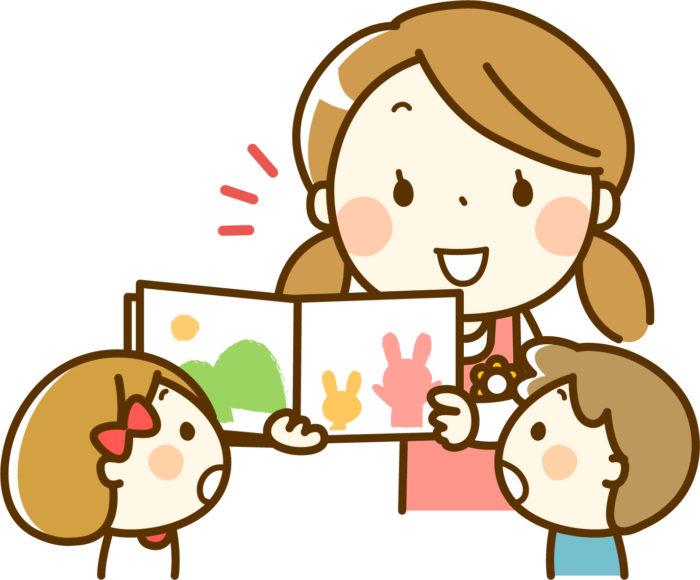 社会福祉法人三篠会 中山いづみ保育園(MCCスタッフ)