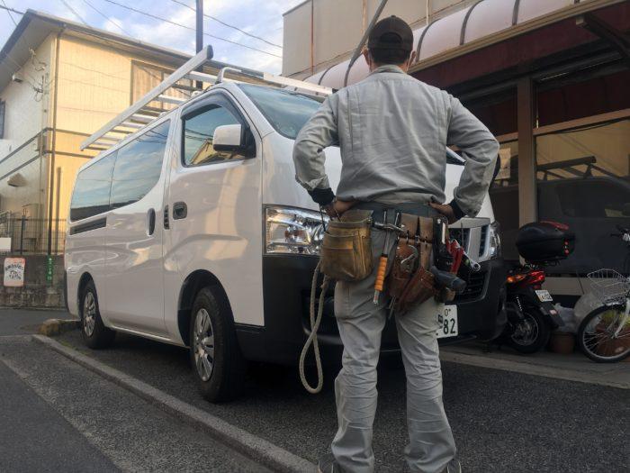 渡辺電工有限会社