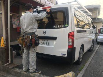 渡辺電工2