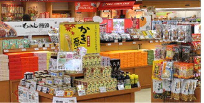 宮島SAショッピングコーナー