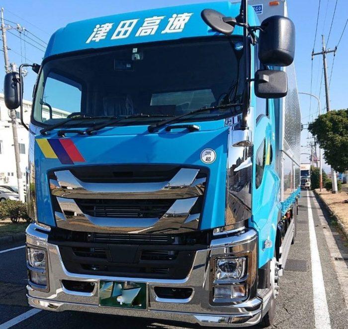 津田高速運輸株式会社