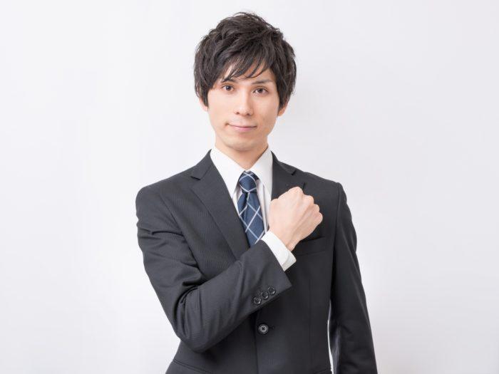 広島求人.com