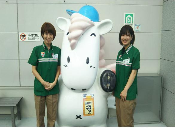 綜合エナジー株式会社(安芸郡府中町)