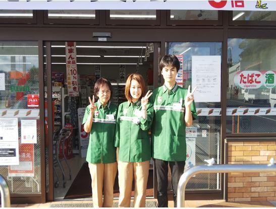 綜合エナジー株式会社(安芸郡坂町)