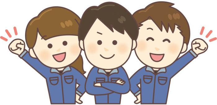 株式会社三協ゴム 吉田工場