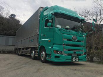 西日本レジコートトラック正面