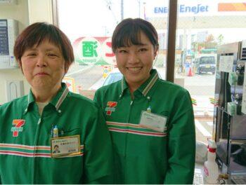 広島坂亀石山店(1)