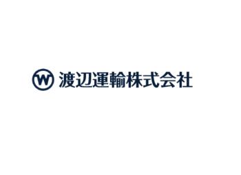 渡辺運輸 ロゴ