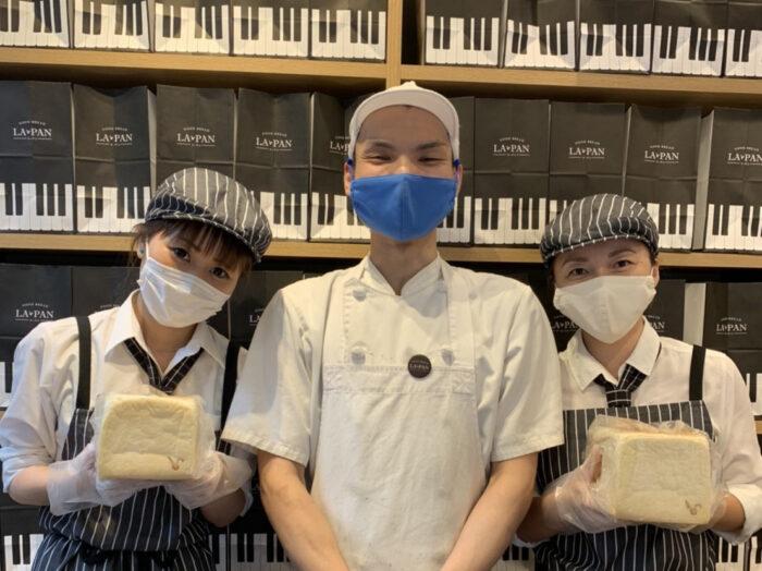 高級食パン専門店 ラ・パン広島東雲店
