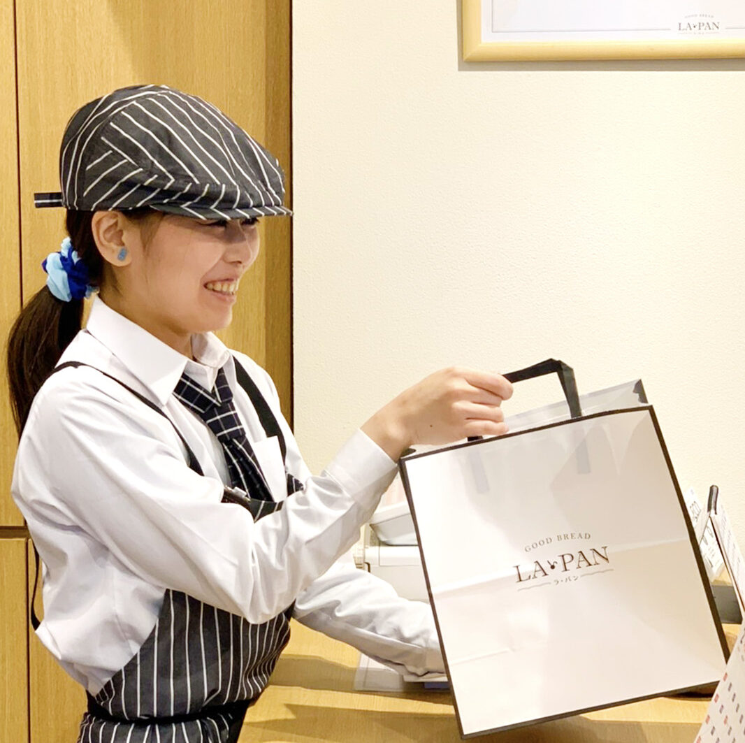 omori_staff