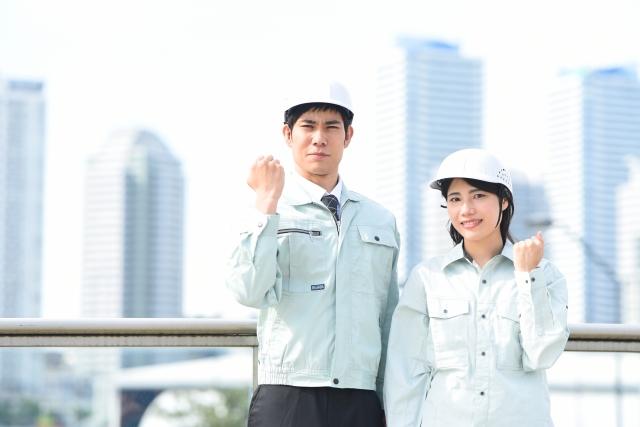 株式会社平山 広島営業所